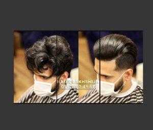 صاف کردن موی مردانه